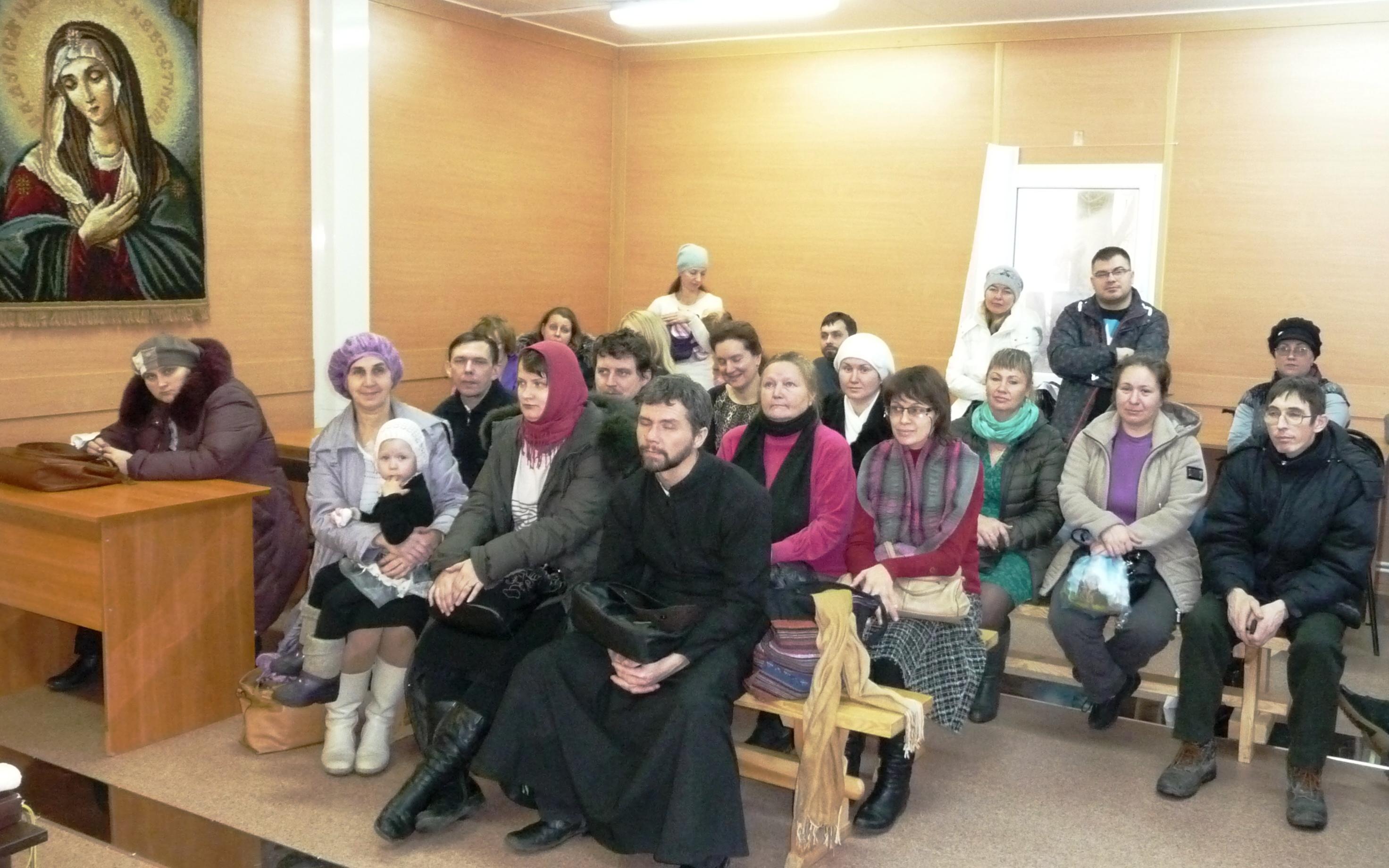 знакомство с богом через собрание