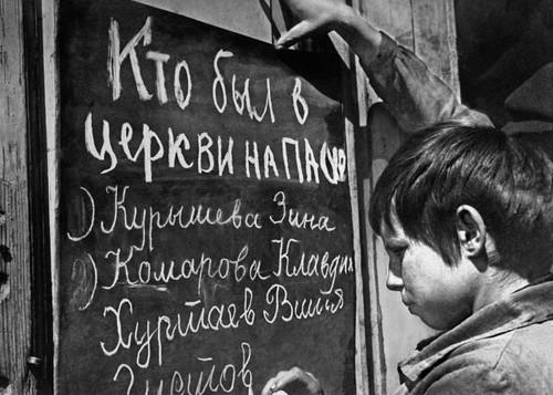 SSSR_bogoborchestvo
